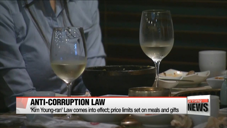 Korea's new anti-corruption law takes effect