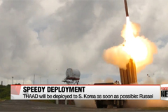 U.S. to deploy THAAD as soon as possible: Russel
