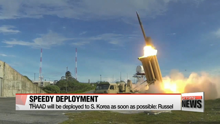 THAAD will be deployed to S. Korea as soon as possible: U.S. official