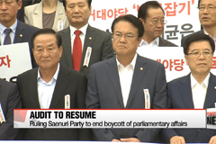 Ruling Saenuri Party to end boycott of parliamentary affairs