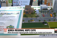 President Park highlights deregulation, regional growth models at expo