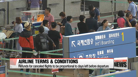 Korea FTC scraps fees for int'l flight cancelations made 91 days before departure
