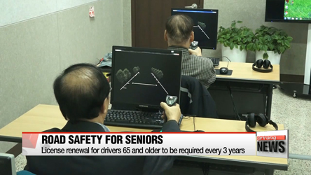 License extension for elderly drivers reduced to 3 years