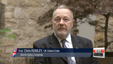 Preview of One-on-one: UK Oxford Chair of World Hallyu Congress Chris Rowley