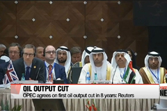 OPEC members agree to cut oil production: Reports