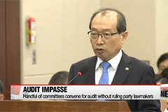 Audit impasse at parliament continues