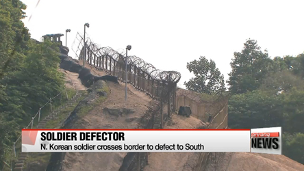 N. Korean soldier crosses border to defect to South