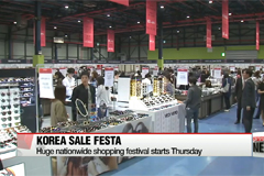 Korea's biggest sales festival kicks off