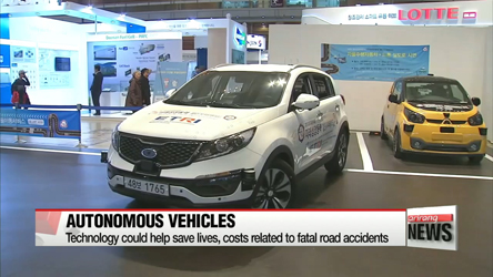 Gov't releases guidelines on telecom frequencies for autonomous cars