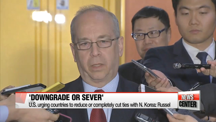 U.S. urging countries to reduce or completely cut ties with N. Korea: Russel