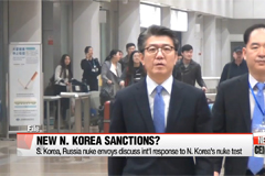 Top nuclear envoys from S. Korea, Russia meet to discuss countermeasures against N. Korea's fifth nuke test