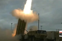 S. Korea set to announce location for THAAD battery