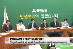 Parliamentary standoff rumbles on over assembly speaker controversy