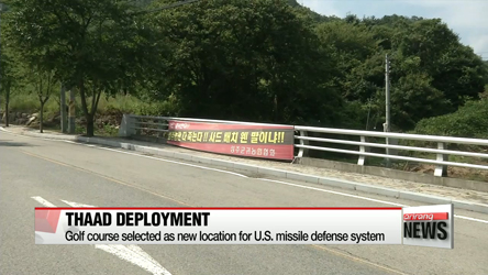 S. Korea's defense ministry announces location for THAAD battery