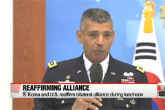 S. Korea, U.S. reaffirm alliance at lunch at Cheong Wa Dae