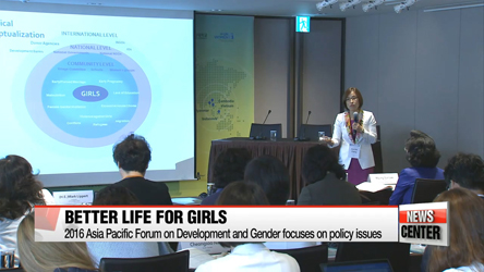 Korea hosts Asia Pacific Forum on Development and Gender