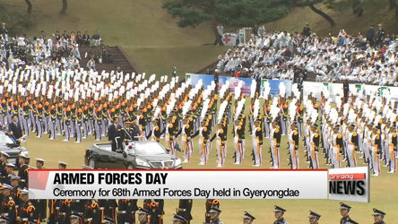 S. Korea marks 68th Armed Forces Day with grand ceremony