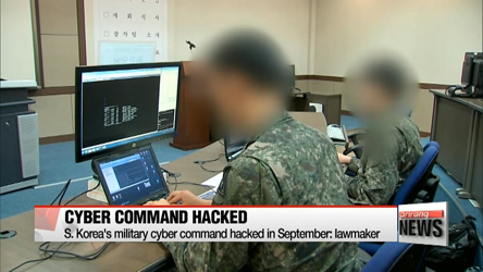 S. Korea's military cyber command hacked in September: lawmaker