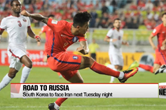 South Korea beats Qatar by 3-2 in World Cup qualifiers