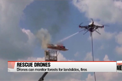 Korea adopts rescue drone system for its mountains and forests