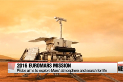 New space probe expected to land on Mars on Wednesday