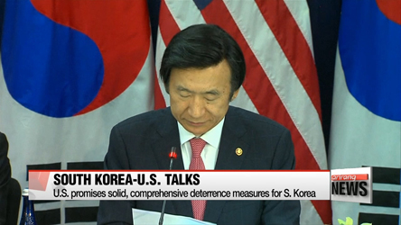 U.S. promises solid, comprehensive deterrence measures for S. Korea