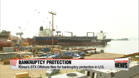 Korea's STX Offshore files for bankruptcy protection in U.S.