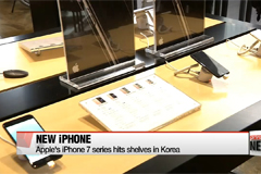 Apple's iPhone 7 series hits shelves in Korea