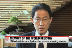 Tokyo presses UNESCO to revise screening process for historical records registry