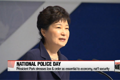 President Park stresses law & order for innovation in Police Day speech