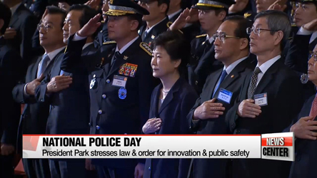 President Park stresses law & order for innovation at Police Day speech