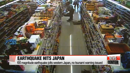 Japan hit by by 6.6 magnitude earthquake