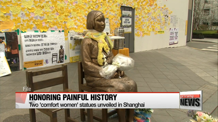 Two 'comfort women' statues unveiled in Shanghai, China
