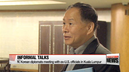 N. Korean diplomats hold talks with ex-U.S. officials in Kuala Lumpur