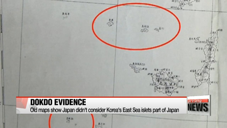 Old maps show Japan didn't consider Dokdo part of Japan