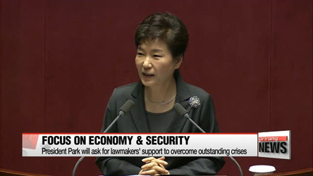 President Park to address parliament on 2017 gov't budget on Mon.