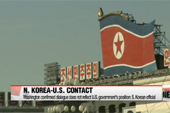 Seoul undermines the significance of the informal N.Korea-U.S. dialogue