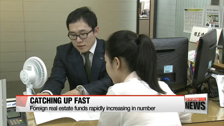 Korean real estate fund face looming challenges of explosive growth by foreign ones