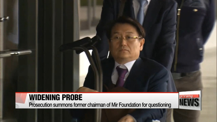 Former chairman of the scandal-ridden Mir Foundation summoned for questioning