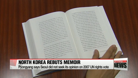 N. Korea says S. Korea did not seek its opinion on 2007 UN rights vote