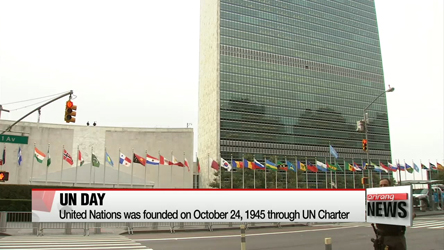 United Nations marks its 71st anniversary