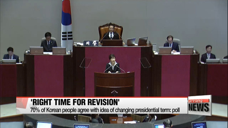 President Park announces beginning of process to revise Constitution