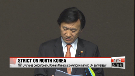 S. Korea's top diplomat denounces N. Korea's threats at UN's 71st anniversary