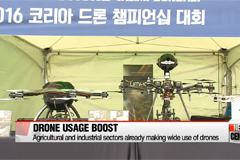 Thousands of enthusiasts gather for Korea Drone Championship