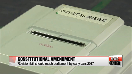 Constitutional Amendment under tight schedule