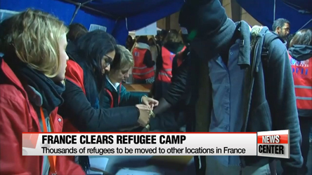 France begins to clear Calais refugee camp
