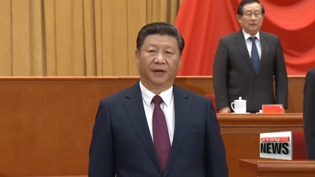 China kicks off plenum meeting, President Xi Jinping's powers likely to be strengthened