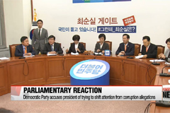 Political parties react to president's constitutional revision proposal
