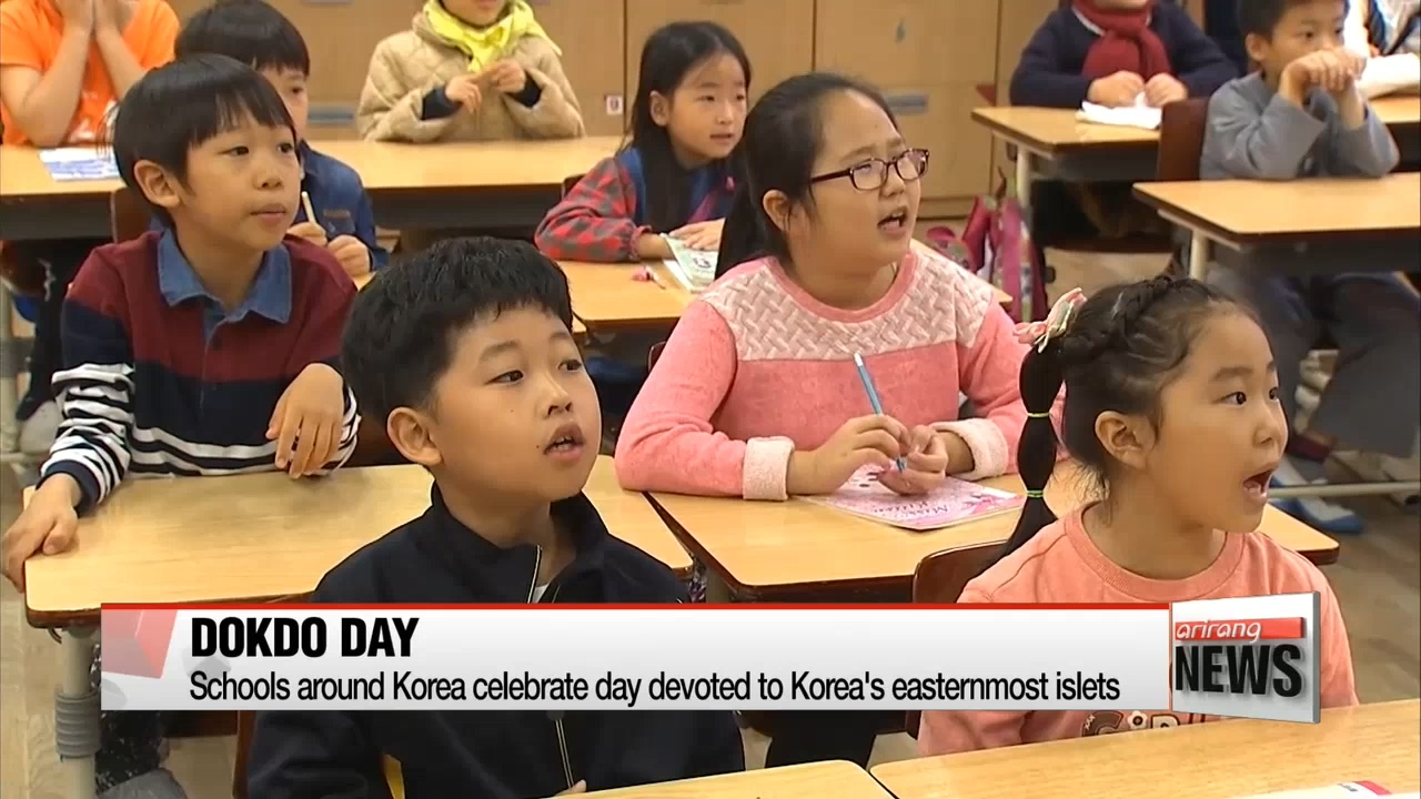 Korean schools celebrate Dokdo Day