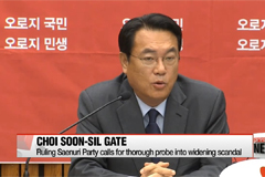 Ruing party calls for probe into corruption allegations at top office